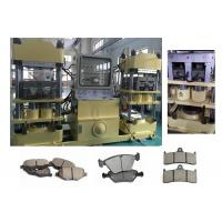 China Car Truck Rubber Brake Pad Making Machine With Double Heating Plate on sale