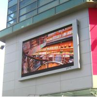 Quality High Brightness outdoor Epistar industrial video led sign display RGB 16mm for sale