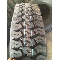 Quality RADIAL TRUCK TYRE 1200R24 for sale