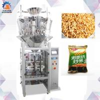 Quality Vertical Full Automatic Puffed Rice Packing Machine 2.2Kw 220V 50Hz for sale
