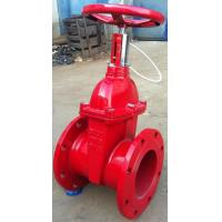Buy Signal DI Resilient Seated Gate Valve  With Indicator For Fire Fighting DN40 ~ DN 1200 at wholesale prices