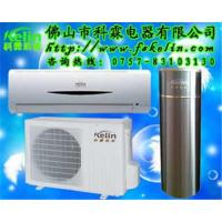 China Air Condition and Heat Pump Water Heater --all in One on sale