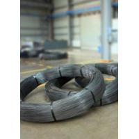 Quality Prestressed Concrete Steel Wire - 10 for sale