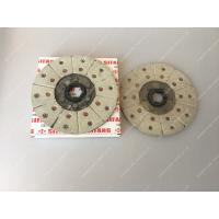 China Clutch Driven Plate Agricultural Machinery Parts Part Number 12-21105 on sale