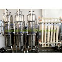 Quality Drinking Water Purification Machine Hollow Fiber Ultra Filtration System 220V / 380V for sale