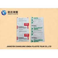 China Form Fill Sealing LDPE Plastic Heavy Duty Storage Bags With Customized Logo Printing on sale