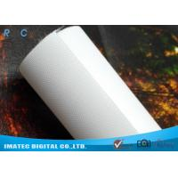 Buy cheap Waterproof 260gsm Latex and Eco Solvent Media , Glossy Polyester Canvas Roll 60 inches from wholesalers