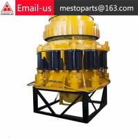 China cheap pegson crusher components on sale