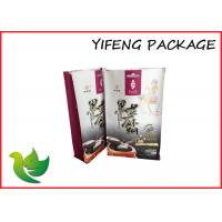 Best Gravure Printing Standup Pouches Flat Pouch Packaging Logo Food Grade wholesale