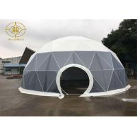 Quality 850gsm Blockout Double Geodesic Dome Camping Tent PVC Coated Fabric Use In Resort for sale