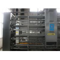 Quality Automatic Battery Chicken Battery Cages H Type And A Type  Saving Feed for sale