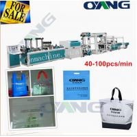 China XC700-800 ultrasonic non woven bag making machines on sale