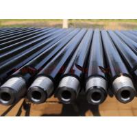 Buy cheap D34mm L1600mm Jack Hammer Integral Drill Rod Drilling Pipes For Drilling Machine from wholesalers