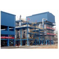 Quality Natural Gas SMR H2 Plant Biogas SMR Psa Hydrogen Plant Safe And Reliable for sale