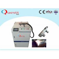 Quality High Power Laser Cleaning Machine 1000 Watt Laser Rust Removal For Metal for sale