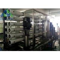 Quality Land Base Salt Water Purification Machine That Turns Saltwater Into Drinking Water for sale