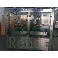 Buy cheap Beer Carbonated Drinks Glass Filling Machine 220V/380V Automatic from wholesalers