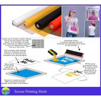 China Polyester Screen Printing Mesh bolting cloth 100% poylester DPP120 yellow mesh on sale
