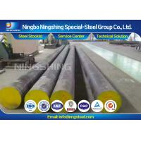 Buy cheap DIN 30CrNiMo8 / 1.6580 Alloy Steel Bar for Highly Stressed Components from wholesalers