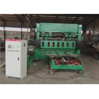 China High Speed Expanded Metal Machine2500 Mm Working Width With Auxiliary Engine on sale