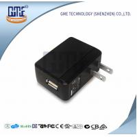 China Cell Phone Universal Power Adapter USB Travel Adaptor 90V - 264V AC on sale