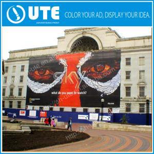 China digital banner print outdoor advertising vinyl banner pvc banner on sale