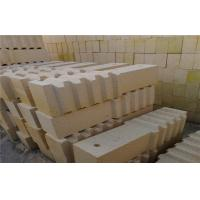 Buy Size 9''x4.5''x2.5'' Heat Resistant High Alumina Refractory Brick , Refractory Fire Bricks at wholesale prices