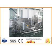 China 3T/h SS304 Fruit and vegetable juice Tubular UHT Sterilizing Machine on sale