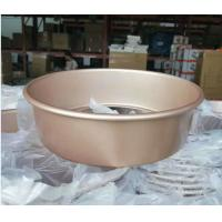 China Shallow Baking Cheese Cake Pan Mould Bakeware Golden Color With Removable Bottom on sale