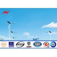 Best 12M S345 Hot Dip Galvanized Street Light Poles Highway Steel Poles With Cross Arms wholesale