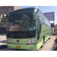 Quality 2011 Year Mutual Used Yutong Buses Zk 6107 Model 55 Seats Optional Color for sale