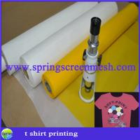 Quality Polyester Screen Printing Mesh for sale