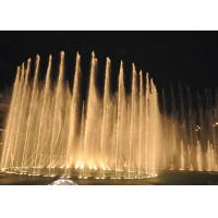 Quality Large Swing Musical Water Fountain Show Customized Size / Water Shape for sale