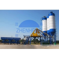 China HZS50 Stationary Concrete Batching Plant With Concrete Mixer And Batching Machine for sale