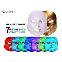 Quality Fight Acne LED Light Therapy Face Mask 7 Color Photon Led Skin Rejuvenation for sale
