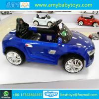 2016 Top Selling New Model Four Wheel Drive Kids Electric Car Children Toys Car
