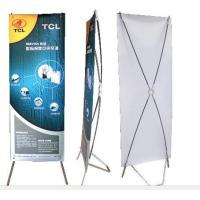 China High quality aluminum X banner stand on sale
