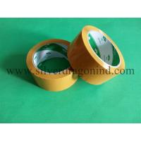 Quality Colored BOPP packing tape size 48mm x 50m for sale