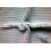 China Microfiber Stripe Coral Fleece Cloth 100 Polyester Fabric For Micro Fiber Cloth on sale