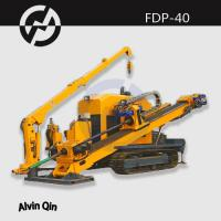 Quality trenchless horizontal directional drilling machine FDP-40 for construcktion for sale