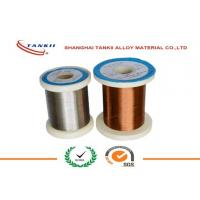 Quality 0.15mm Tinned Silver Plated Copper Enamelled Wire for sale