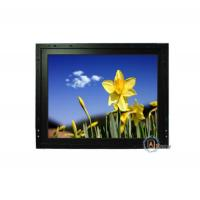 "Buy cheap Capacitive 19"" Touch Rack Mount LCD Monitor Industrial Rugged Powered DC 12V from wholesalers"