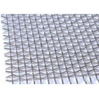 Quality Cereals Sifting Screen Crimped Woven Wire Mesh 3mm-100mm Aperture for sale