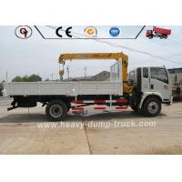 Buy cheap 5T Mobile Boom Lift Truck With Crane , Special Construction Vehicle Mounted On from wholesalers