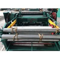 China Dark Green 2.2m Width Steel Wire Mesh Machine For Weaving Easy To Learn on sale