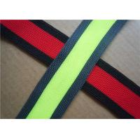 China Custom Embroidered Woven Jacquard Ribbon for Bags , Garment , Home Textile on sale