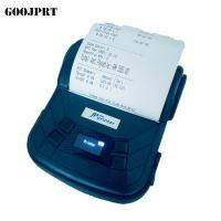 Quality Windows PC Driver Portable Bluetooth Printer Cement Resistance To Fall Off for sale