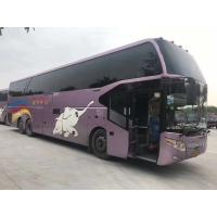 Quality Used Rear/Bach Double Axles Bus ZK6147 67 Seats  Left hand drive Used Yutong Buses 2012 Year Diesel Purple for sale