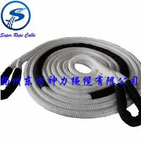 Quality tow rope, SUV tow rope,pp tow rope, nylon tow rope,Car Tow Ropes for sale