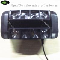 Buy cheap 2016 New Top selling MINI Bar KTV lights 8pcs 3w led mini spider beam effect from wholesalers
